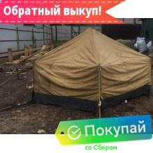 Палатка Походная (Шатер)