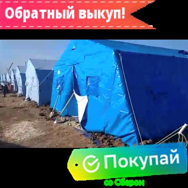 Модульная каркасная палатка Арсенал-30