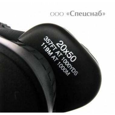 Бинокль Fasco 20х50