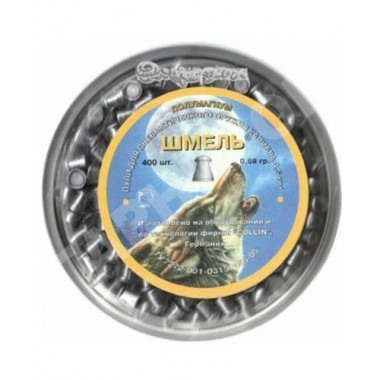 Пули Шмель 0,73 полумагнум, округлая, пр-во Россия г.Тула