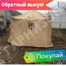 Палатка для кухни полевой