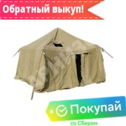 Палатка ПРК (б/у)